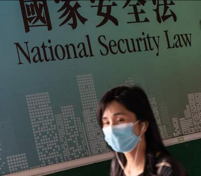 Hong Kong, loi relative à la sécurité nationale